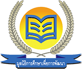 Foundation for Education and Development Retina Logo